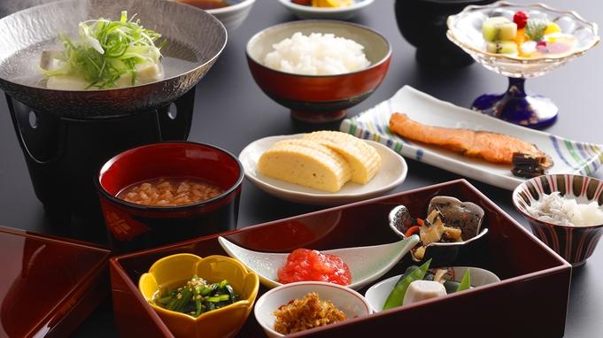 お手軽旅プラン 名物語り部が案内する法隆寺ツアーを堪能 こだわり和朝食で目覚める<1泊朝食付>