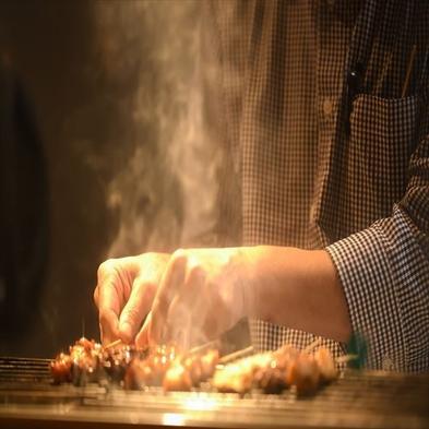 【宍粟に泊まっ得 1名様2000円割】【バードマン】地元の人気店で夕食 期間限定でお得に 1泊夕食付