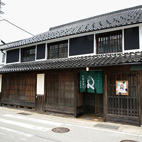 ◆玄関 外観◆江戸末期より残る山崎の町並みをお楽しみいただけます