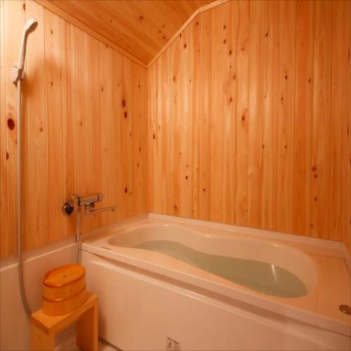 ◆常磐(ときわ)お風呂◆旅の疲れを癒すゆったりとしたスペースをご用意致しました