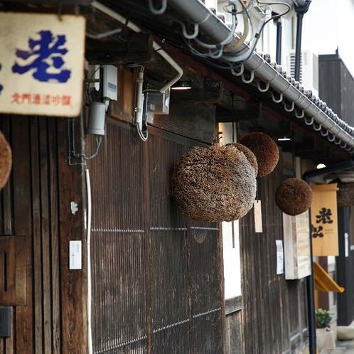 玄関より先に広がっているのは、江戸末期より残る酒蔵通りの街並みでございます