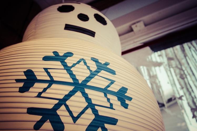 雪だるま提灯はいつでもお出迎えしてくれてます。