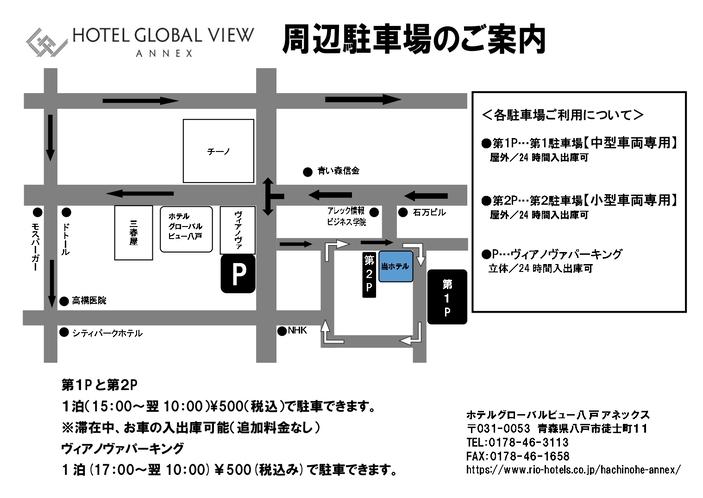 ホテル駐車場地図