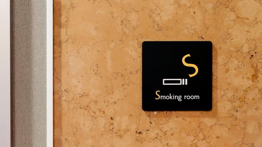2F 喫煙所