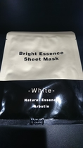 Bright Essence Sheet Mask