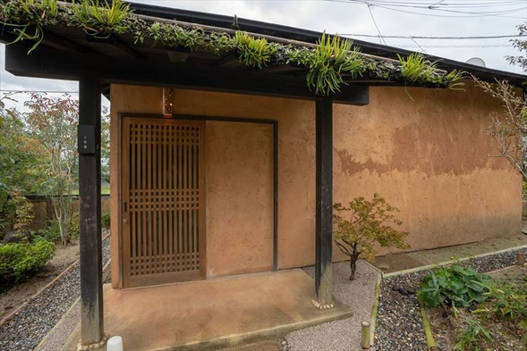 【素泊まり】「全室離れの宿」源泉100%部屋風呂付きのお部屋でシンプルステイプラン