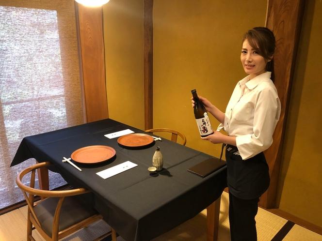 三井の寿 地酒プラン