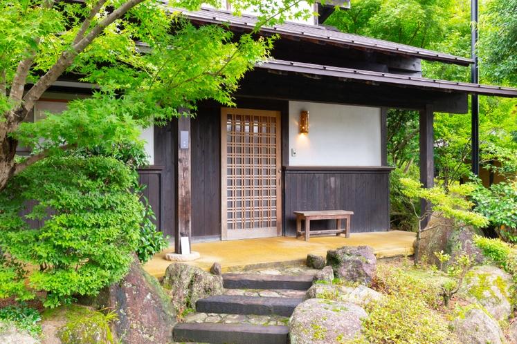 大人限定離れ朝倉・兎城(とじょう)外観