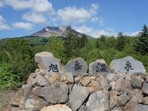 旭岳石の看板