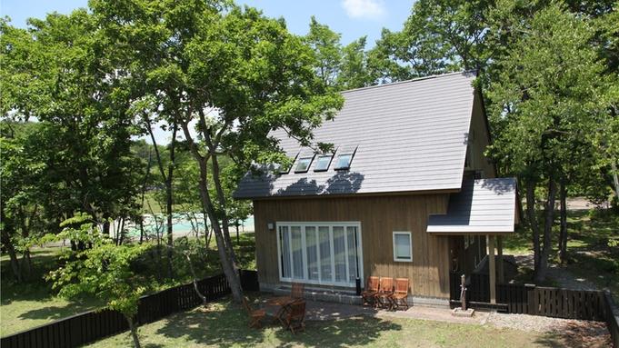2021夏【貸別荘コテージFタイプ〜オウンステイ〜】一棟貸 1〜4名