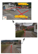 ①駐車場案内