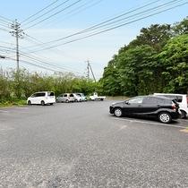 *【駐車場】広大な敷地の駐車場を有しております。予約不要。