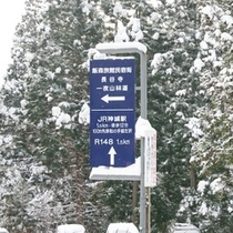 お帰りの林道(スキーコース)