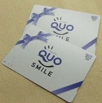 クオカード1000円分