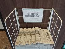 朝刊無料サービス