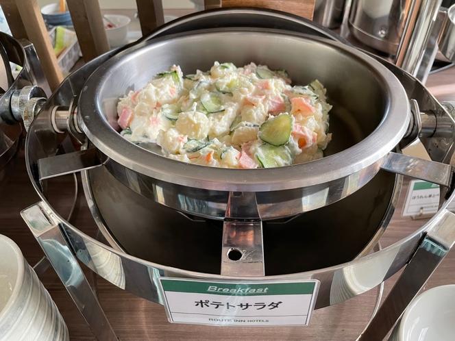 日替わり朝食メニュー(ポテトサラダ)