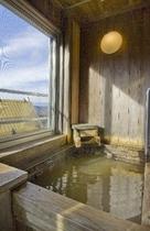 ◆エグゼクティブ(WA)【峰月(ほうげつ) ・314号室】温泉風呂