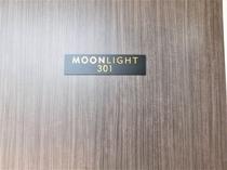 MOON LIGHT(301号室)コンドミニアム パネル