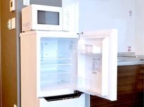 ■冷蔵庫・電子レンジ■ 全客室に完備しております。