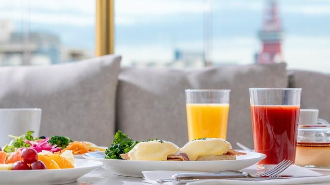 【インスタユーザーおすすめ!】Instagram投稿で13時レイトチェックアウト無料 <朝食付き>
