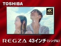 ◆TV◆シングルルーム