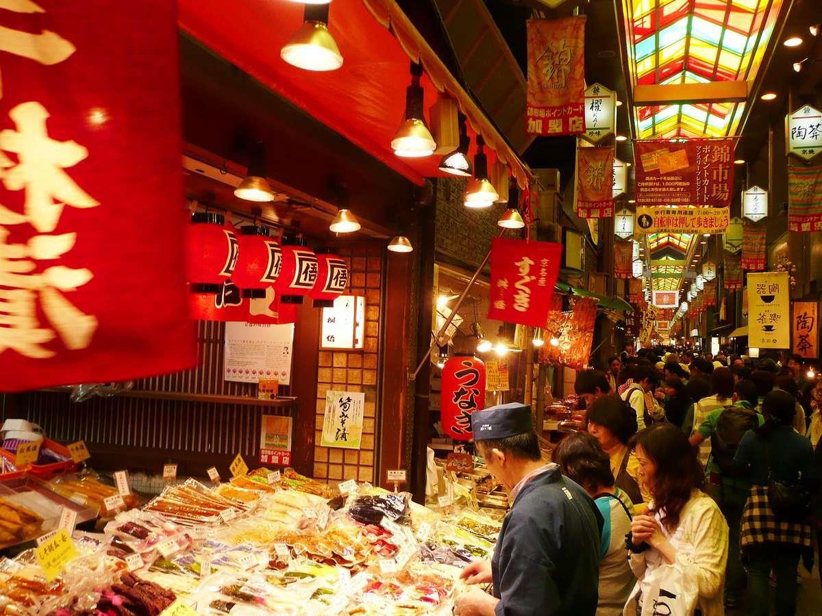 ◆錦市場◆