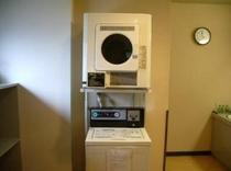 【コインランドリー】洗濯150円・乾燥40分100円