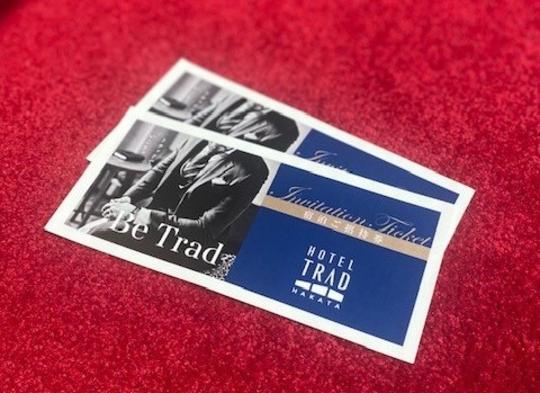 【祝・開業1周年!朝食付】TRAD感謝祭♪宿泊券も当たる!ハズレなしの抽選付!朝食付!