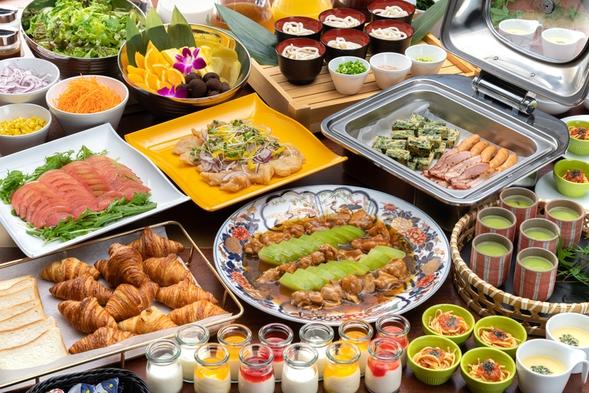 【朝食付!お年玉くじ付き】ゆく年くる年 カップル・ファミリープラン〜九州の美味しい朝食付〜
