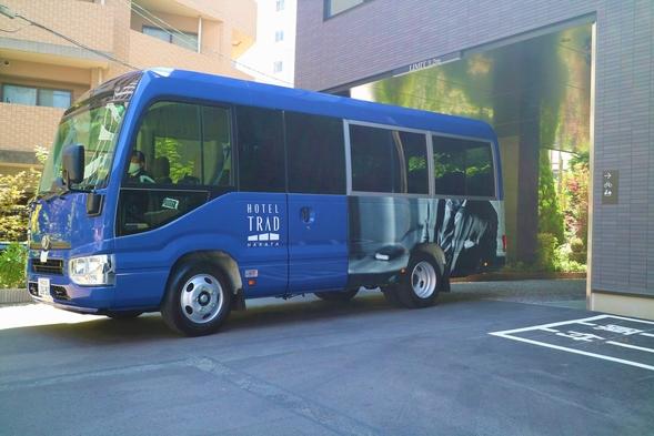 【ひとり旅応援!】GOGO博多!全員に除菌セットあり・博多駅空港へシャトルバス有!