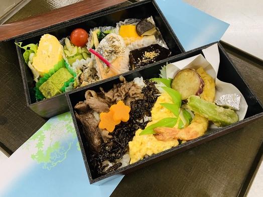【お弁当】お手軽!伊賀牛弁当夕食&朝食プラン