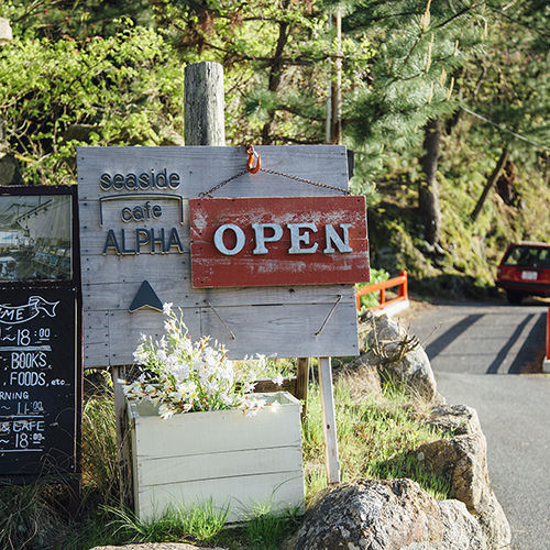 ・Seaside Cafe ALPHA Open/08:00〜18:00 Closed/Wed
