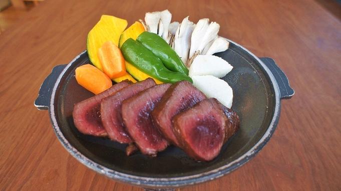 【夕食グレードアップ☆鹿肉の陶板焼き】信州食材と楽しむ高たんぱく・鉄分豊富でヘルシーな鹿肉【2食付】