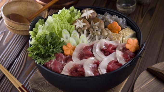 【夕食グレードアップ☆ぼたん鍋】猪肉の甘くとろける脂身を信州食材とご一緒に♪【2食付】