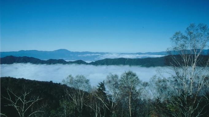 <県民支えあい信州割SPECIAL対象>【スタンダード2食付】人里離れた雲上の楽園♪