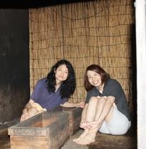 「江戸風呂」洞窟内