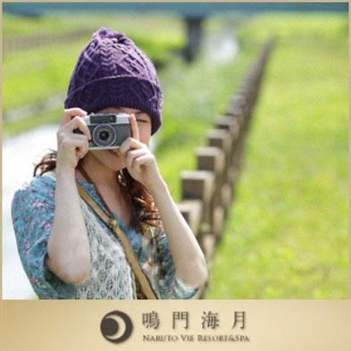 カメラ女子グルメ旅〜SNSで皆に自慢しちゃお☆グルメやスイーツ、絶景をパチリ☆マイ旅写真集〜あげるョ