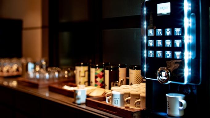【夏秋旅セール】クラブラウンジ付きで優雅な滞在を/朝食付
