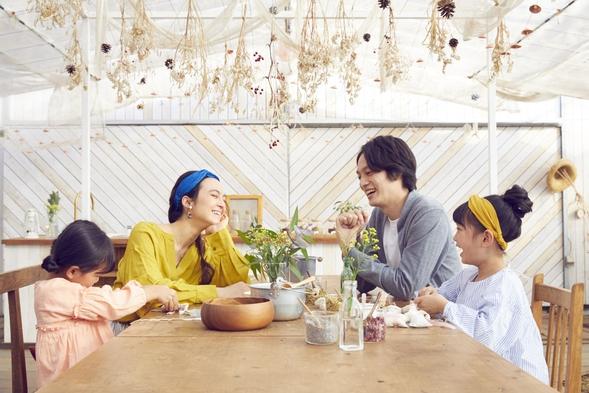 【スタンダード】那須高原の大自然に囲まれて過ごす 朝食付プラン