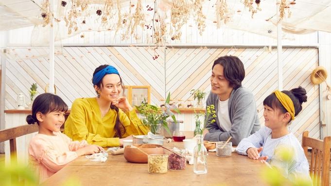 【連泊優待】那須の自然を遊びつくす!「アグリツーリズモリゾート」朝食プラン