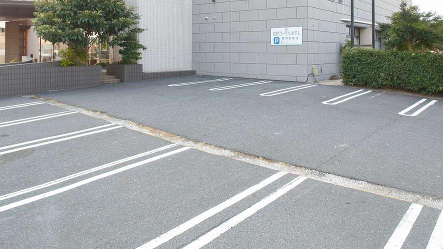 ご宿泊の方駐車場無料♪(55台。先着順)チェックアウト後お昼12時までOK!
