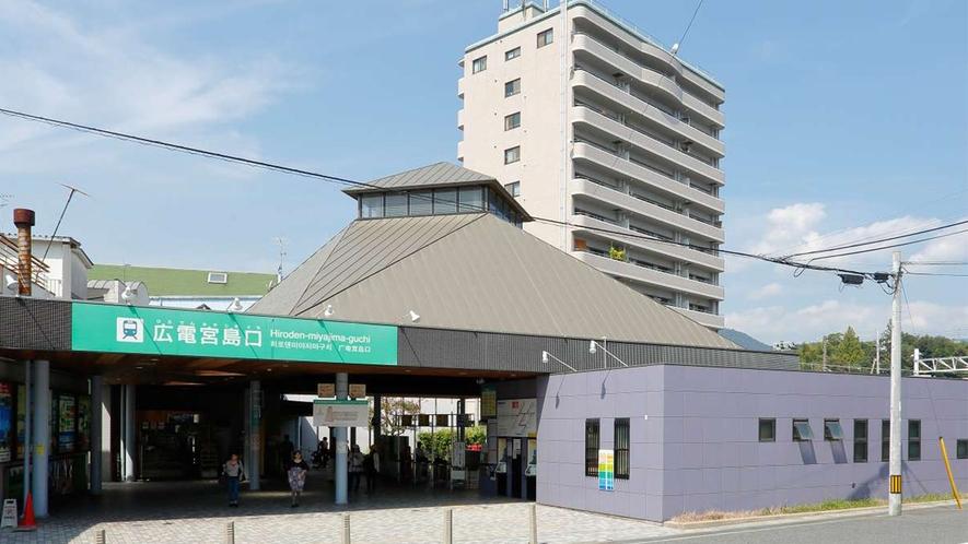 広電宮島口駅まで徒歩2~3分♪広島市内までGO!(^^)約60分かかります