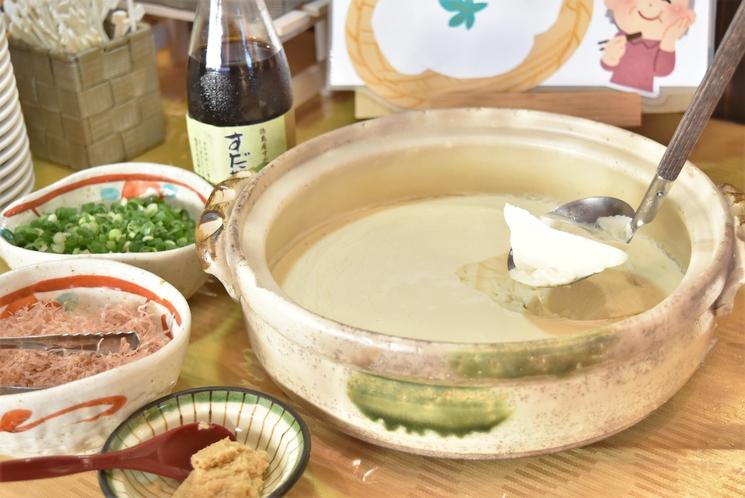 【無料朝食】料理長特製 手作り豆腐