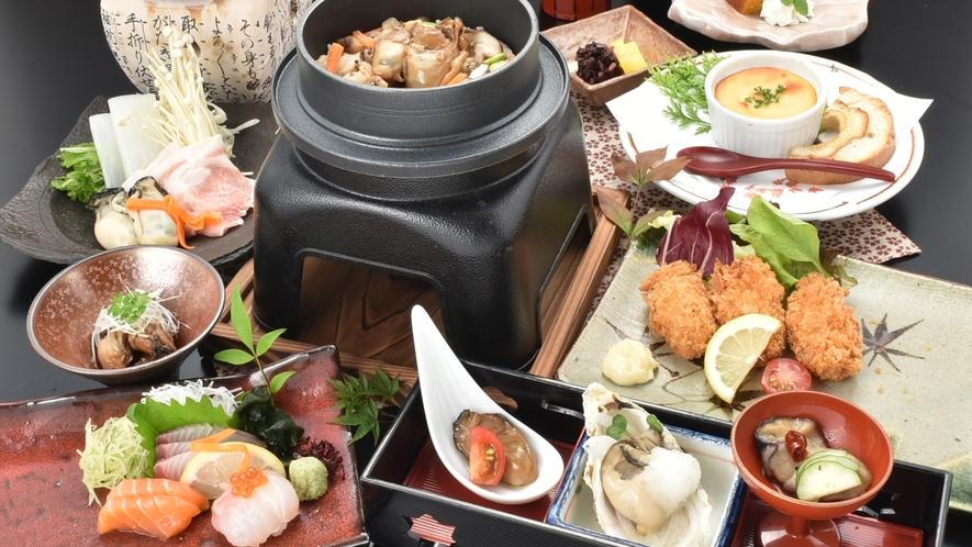 牡蠣会席※料理一例