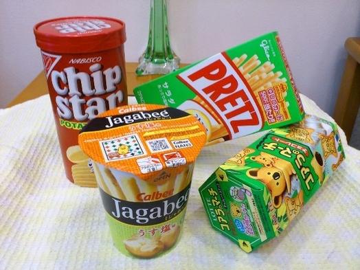 ☆★お夜食(お菓子)付プラン★☆