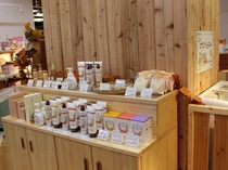 売店|山田養蜂場コーナー
