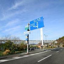 瀬戸大橋と道路