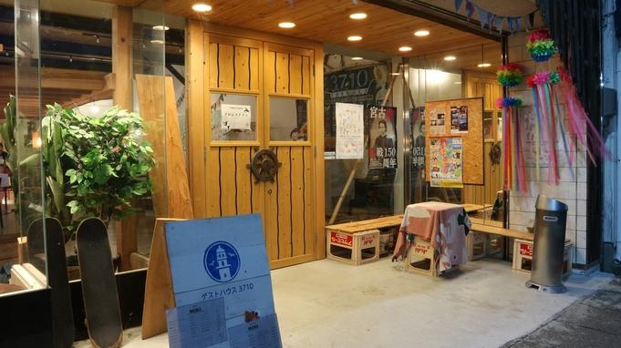 【東北・新潟県民限定】ワンコインで泊まれるドミトリープラン/素泊り