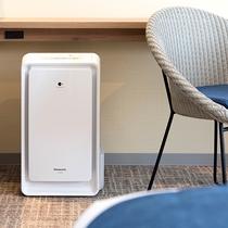 加湿機能付き空気清浄機で快適な環境でお過ごしいただけます