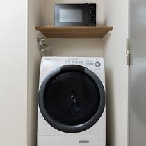全客室洗濯乾燥機・電子レンジ完備